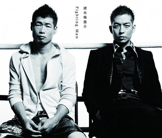 kiyokiba_fightingman_limited