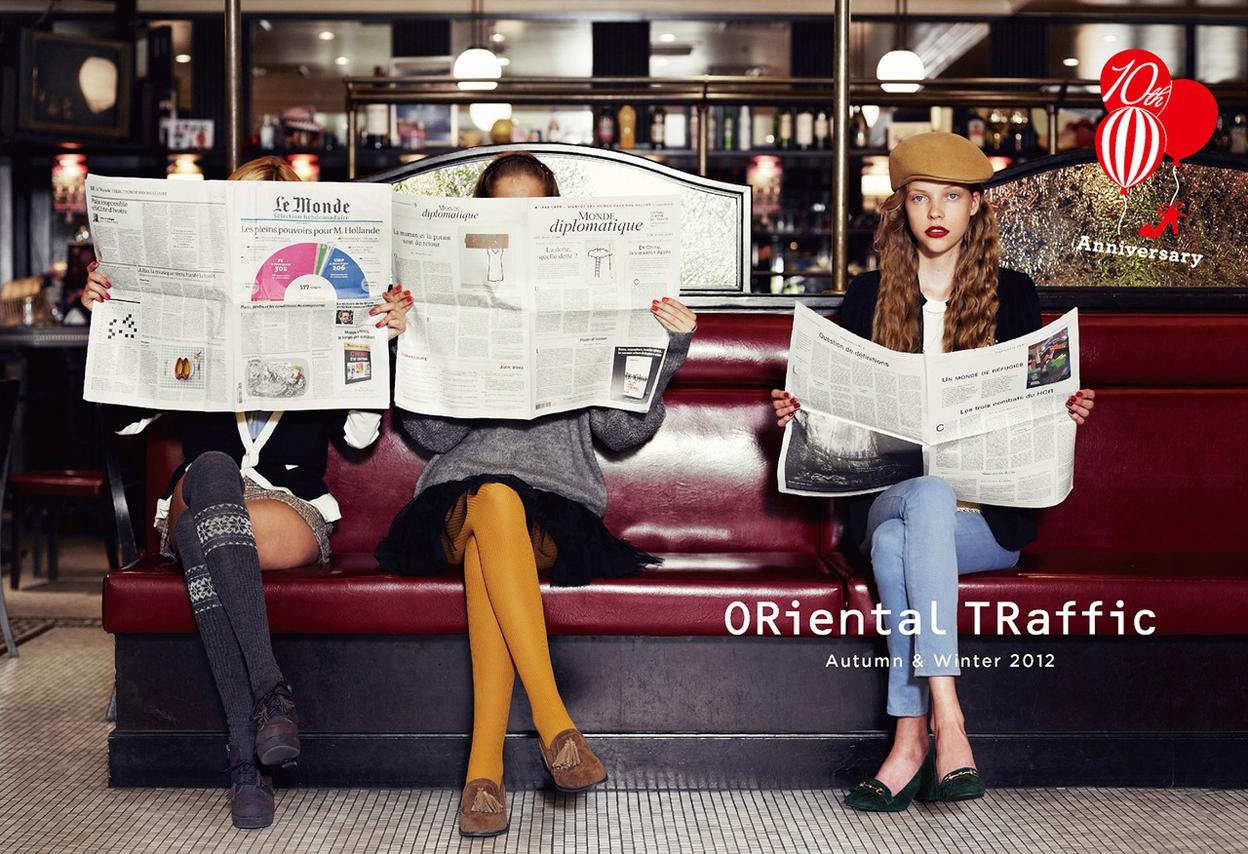oriental-traffic-2012aw_1