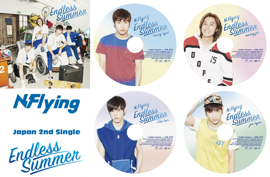 n-flying%e3%80%8cendless-summer%e3%80%8dnews