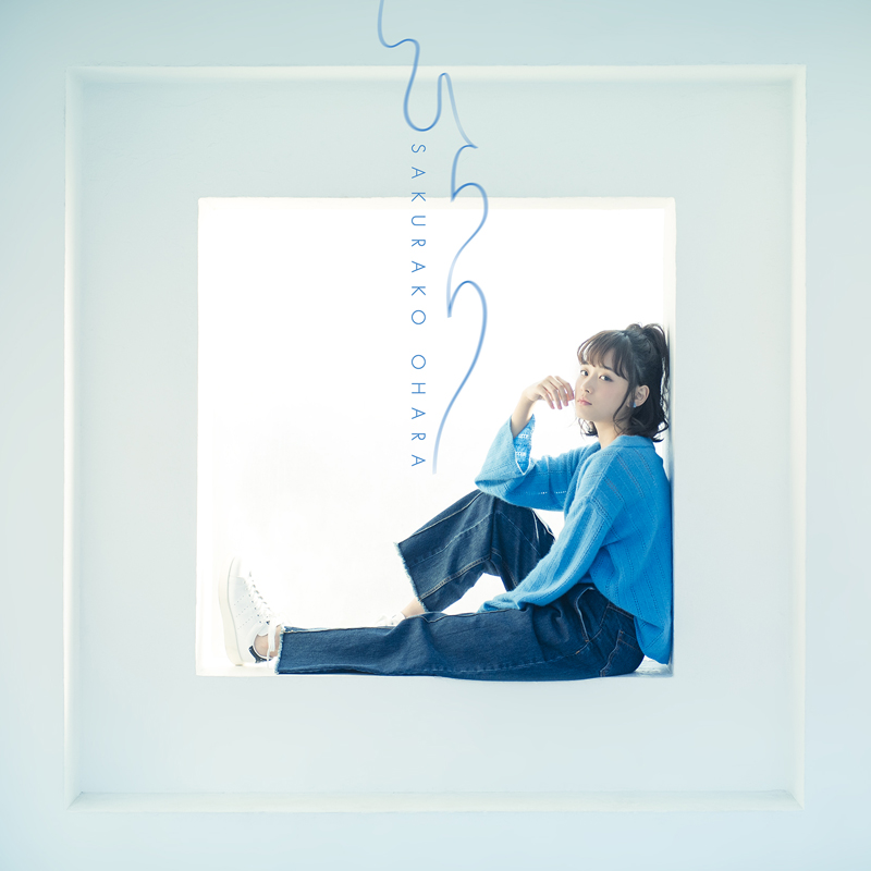 6thシングル「ひらり」挿入歌「青い季節」MV-web