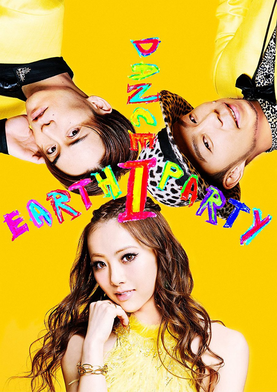 dance earth partyアルバム