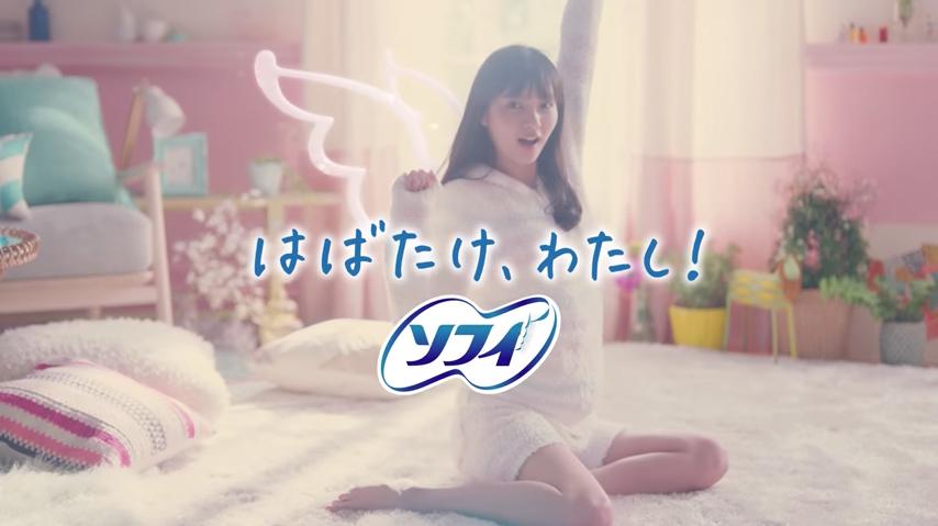 ソフィ 超熟睡ガード 「寝返りしすぎ」篇 15秒 - TVCM