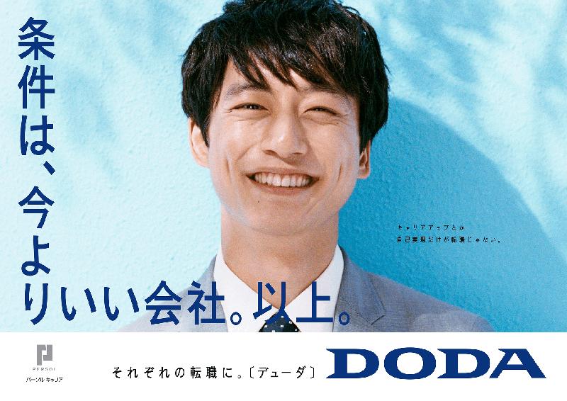 03-slide-02-01-800