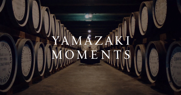 YAMAZAKI MOMENTS – 山崎蒸溜所 2