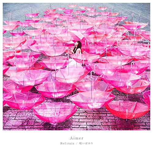 Aimer「Ref rain : 眩いばかり」CDJK