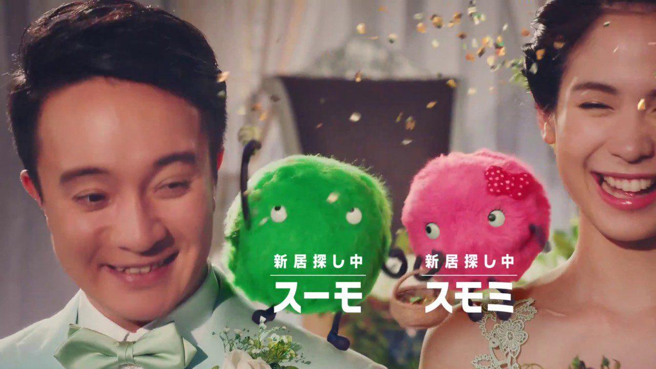 SUUMO(スーモ)TVCM「濱田さんの披露宴」篇