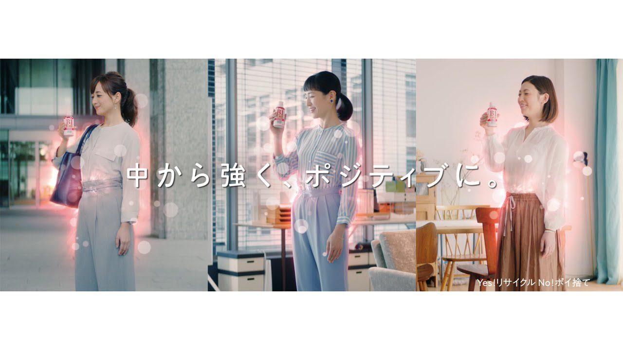 【ヨーグルスタンド】B1乳酸菌 TVCM「わたしの健康方程式」篇