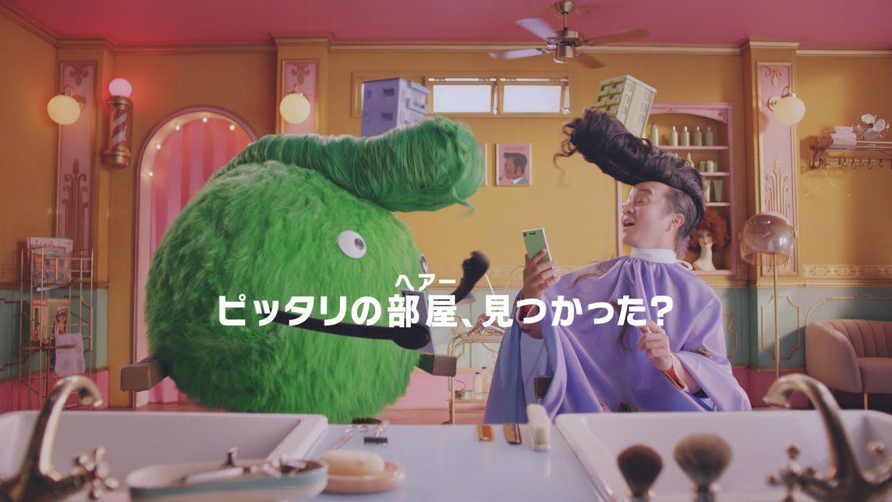suumo「濱田さんのヘヤスタイル」篇