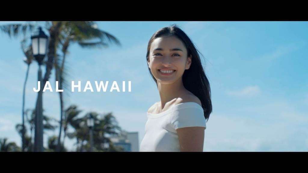 JAL HAWAII Style yourself