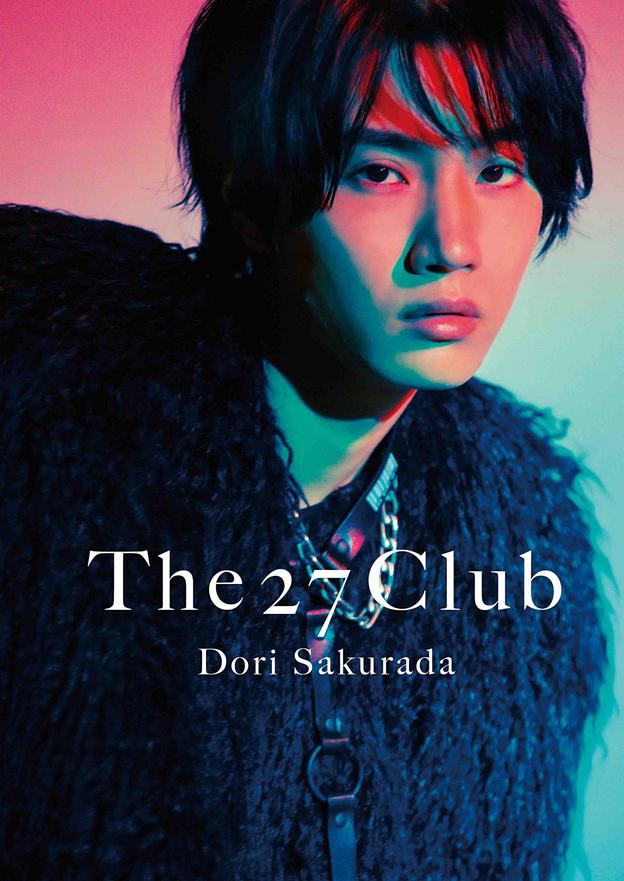 桜田通写真集『The 27 Club』 web